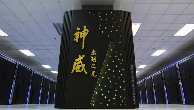 """China fabrica el """"Supercomputador"""" más rápido del mundo"""