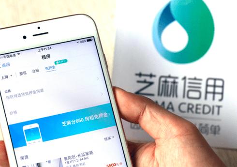 Impresionante App desarrollada por China para crear crédito social